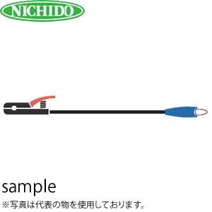 日動工業 ホルダークリップ(オスジョイント付) 10m NA-HJ10K 38sq電線使用<220A以下>
