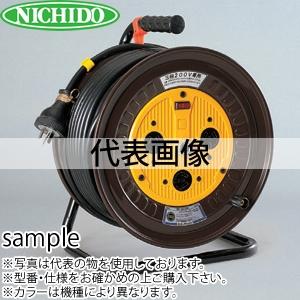 日動工業 50mコードリール 三相200V標準型ドラム(屋内用) NDN-350CT-15A アース無 コンセント:3口