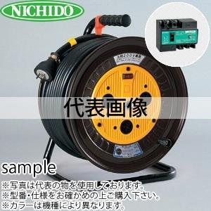日動工業 20mコードリール 三相200V標準型ドラム(屋内用) ND-BR320CT-15A アース無(漏電保護専用) コンセント:2口
