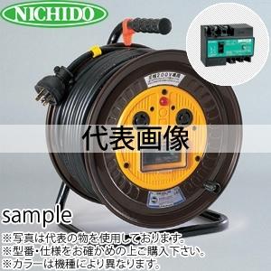 日動工業 30mコードリール 三相200Vロック式ドラム(屋内用) ND-BR330L-20A アース無(漏電保護専用) コンセント:2口