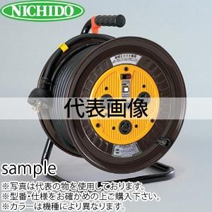 日動工業 20mコードリール 単相200Vロック式ドラム(屋内用) ND-E220LPN-20A アース付 コンセント:3口