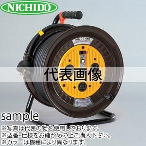 日動工業 30mコードリール 単相200Vロック式ドラム(屋内用) NDN-E230GLPN-30A アース付 コンセント:3口