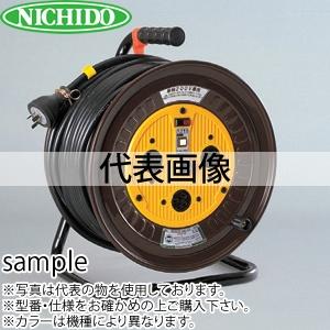 日動工業 50mコードリール 単相200V標準型ドラム(屋内用) NDN-E250F-15A アース付 コンセント:4口
