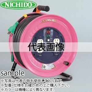 日動工業 50mコードリール 100V抜け止め式コンセントドラム(屋内用) ND-E54N アース付 コンセント:4口