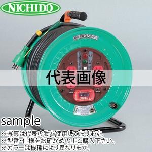 日動工業 30mコードリール 100V標準型ドラム(屋内用) ND-EK34FCT アース付(過負荷漏電保護兼用) コンセント:4口