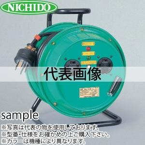 日動工業 50mコードリール 三相200V大電流用ドラム(カップドラム)(屋内型) NDDA-E350FCT-30A アース付 コンセント:2口