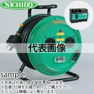 史上最も激安 日動工業 20mコードリール 単相200V大電流用ドラム(カップドラム)(屋内型) NDA-EB220GPN-30A-3P アース付(漏電保護専用) コンセント:2口:セミプロDIY店ファースト-DIY・工具