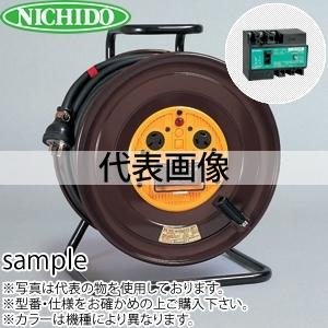 日動工業 50mコードリール 三相200V標準型ドラム(屋内用) ND-BR350-20A アース無(漏電保護専用) コンセント:2口