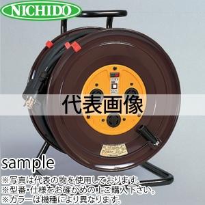 日動工業 50mコードリール 三相200Vロック式ドラム(屋内用) NDN-E350L-30A アース付 コンセント:3口