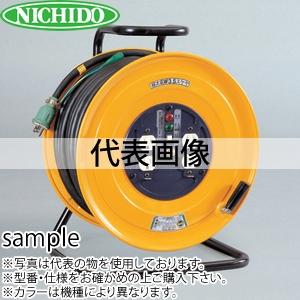 日動工業 50mコードリール 100V標準型ドラム(屋内用) ND-E54PN アース付 コンセント:4口