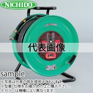日動工業 50mコードリール 100V標準型ドラム(屋内用) ND-EK54 アース付(過負荷漏電保護兼用) コンセント:4口