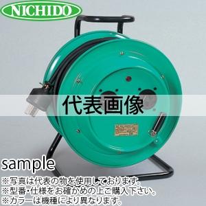 日動工業 50mコードリール 三相200V大電流用ドラム(カップドラム)(屋内型)ロック式コンセント型 NDDA-350GLPN-30A アース無 コンセント:3口