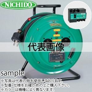 日動工業 30mコードリール 三相200V大電流用ドラム(カップドラム)(屋内型) NDCA-EB330G-30A アース付(漏電保護専用) コンセント:2口