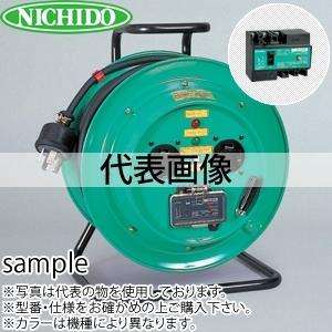 日動工業 50mコードリール 三相200V大電流用ドラム(カップドラム)(屋内型) NDCA-EB350F-30A アース付(漏電保護専用) コンセント:2口