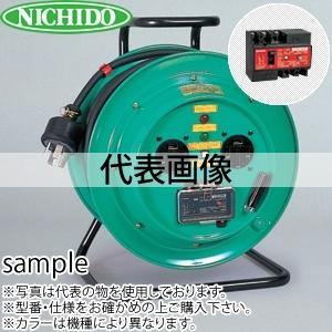 日動工業 30mコードリール 三相200V大電流用ドラム(カップドラム)(屋内型) NDCA-EK330GPN-30A アース付(過負荷漏電保護兼用) コンセント:2口
