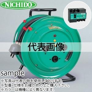 日動工業 50mコードリール 単相200V大電流用ドラム(カップドラム)(屋内型) NDDA-BR250GCT-30A-2P アース無(漏電保護専用) コンセント:2口