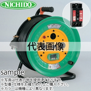 日動工業 30mコードリール 100Vコンビリール(屋内型)Jタイプ NDK-EK33-J15 アース付(過負荷漏電保護兼用) コンセント:3口