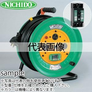 日動工業 20mコードリール 100Vコンビリール(屋内型)Kタイプ NDL-EB23F-K20 アース付(漏電保護専用) コンセント:1+2口