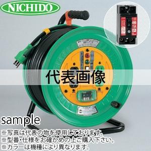 日動工業 50mコードリール 100Vコンビリール(屋内型)Eタイプ NDL-EK54-E15 アース付(過負荷漏電保護兼用) コンセント:2+2口