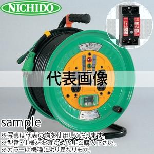 日動工業 50mコードリール 100Vコンビリール(屋内型)Fタイプ NDL-EK54-F15 アース付(過負荷漏電保護兼用) コンセント:4口