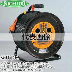 日動工業 50mコードリール 三相200V標準型ドラム(屋内用) NDN-E350-20A アース付 コンセント:3口