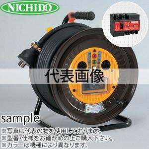 日動工業 30mコードリール 三相200V標準型ドラム(屋内用) ND-EK330-15A アース付(過負荷漏電保護兼用) コンセント:2口