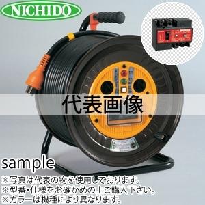 日動工業 50mコードリール 三相200V標準型ドラム(屋内用) NDC-EK350CT-20A アース付(過負荷漏電保護兼用) コンセント:2口