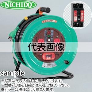 日動工業 50mコードリール 100V極太電線仕様ドラム(屋内用) NDN-EK54F アース付(過負荷漏電保護兼用) コンセント:4口