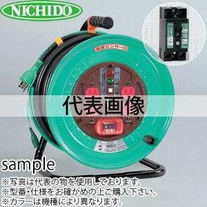 日動工業 50mコードリール 100V極太電線仕様ドラム(屋内用) NDN-EB54F アース付(漏電保護専用) コンセント:4口