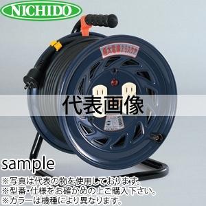 日動工業 30mコードリール 100V極太電線仕様ドラム(屋内用) ND-E34F アース付 コンセント:4口
