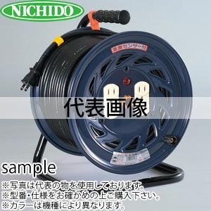日動工業 100mコードリール 100V標準型ドラム(屋内用) NDC-1004 アース無 コンセント:4口