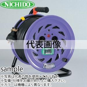 日動工業 50mコードリール 単相200V標準型ドラム(屋内用) NF-BR250-20A アース無(漏電保護専用) コンセント:2口