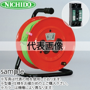 日動工業 30mコードリール 100V標準型ドラム(屋内用) NF-BR34 アース無(漏電保護専用) コンセント:4口