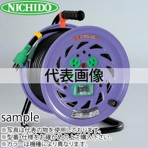 日動工業 30mコードリール 100V標準型ドラム(屋内用) NF-EB34 アース付(漏電保護専用) コンセント:4口
