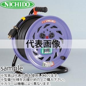 日動工業 30mコードリール 100Vロック式ドラム(屋内用) NF-EB32FL-20A コンセント:2口 NF-EB32FL-20A アース付(漏電保護専用) 日動工業 コンセント:2口, ナカシベツチョウ:675110b2 --- data.gd.no