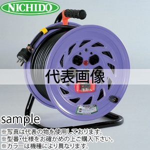 日動工業 30mコードリール 単相200V標準型ドラム(屋内用) NF-EK230F-15A アース付(過負荷漏電保護兼用) コンセント:4口