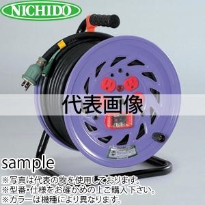 日動工業 20mコードリール 100V標準型ドラム(屋内用) NF-EK24FCT アース付(過負荷漏電保護兼用) コンセント:4口