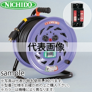 日動工業 日動工業 NF-EK32LCT-20A 30mコードリール 100Vロック式ドラム(屋内用) NF-EK32LCT-20A アース付(過負荷漏電保護兼用) コンセント:2口, 釧路市:bd3a2402 --- data.gd.no