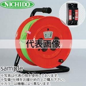 日動工業 30mコードリール 100V標準型ドラム(屋内用) NF-K34 アース無(過負荷漏電保護兼用) コンセント:4口