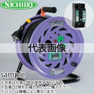 日動工業 30mコードリール 100Vコンビリール(屋内型)Gタイプ NFK-EB33-G15 アース付(漏電保護専用) コンセント:1+2口
