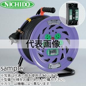 日動工業 30mコードリール 100Vコンビリール(屋内型)Hタイプ 15A NFK-EB34-H15 アース付(漏電保護専用) コンセント:4口