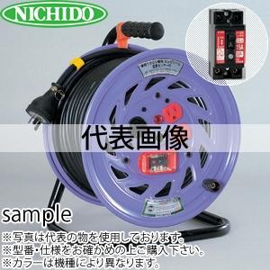 日動工業 20mコードリール 100Vコンビリール(屋内型)Gタイプ NFK-EK23-G15 アース付(過負荷漏電保護兼用) コンセント:1+2口