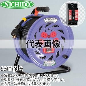 日動工業 20mコードリール 100Vコンビリール(屋内型)Gタイプ NPL-EK24-D20 アース付(過負荷漏電保護兼用) コンセント:4口
