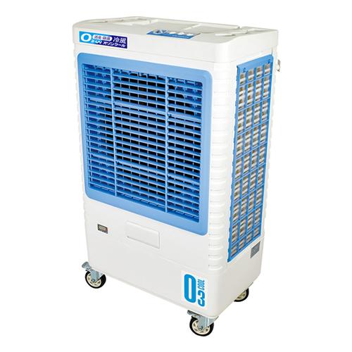 オゾンで消臭・除菌 日動工業 業務用気化式大型冷風加湿機 オゾーン  CF-300N-OZ オゾン発生装置付き クールファン