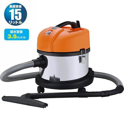 日動工業 バキュームクリーナー 乾湿両用 NVC-15L-S 業務用掃除機 [代引不可商品]