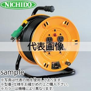 日動工業 20mコードリール 100V標準型ドラム(屋内用) NP-E24 アース付 コンセント:4口