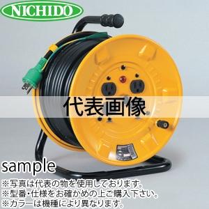 日動工業 30mコードリール 100V標準型ドラム(屋内用) NF-E34F アース付 コンセント:4口