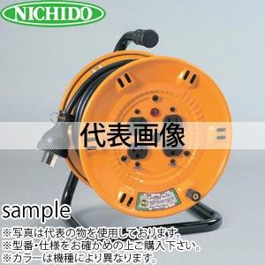 日動工業 30mコードリール 100Vコンビリール(屋内型)Hタイプ 15A NFK-E34-H15 アース付 コンセント:4口