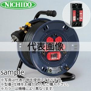 日動工業 20mコードリール 100Vコンビリール(屋内型)Hタイプ 15A NPK-EK24-H15 アース付(過負荷漏電保護兼用) コンセント:4口