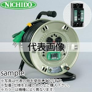 日動工業 20mコードリール 100Vコンビリール(屋内型)Fタイプ NPL-EB24-F15 アース付(漏電保護専用) コンセント:4口